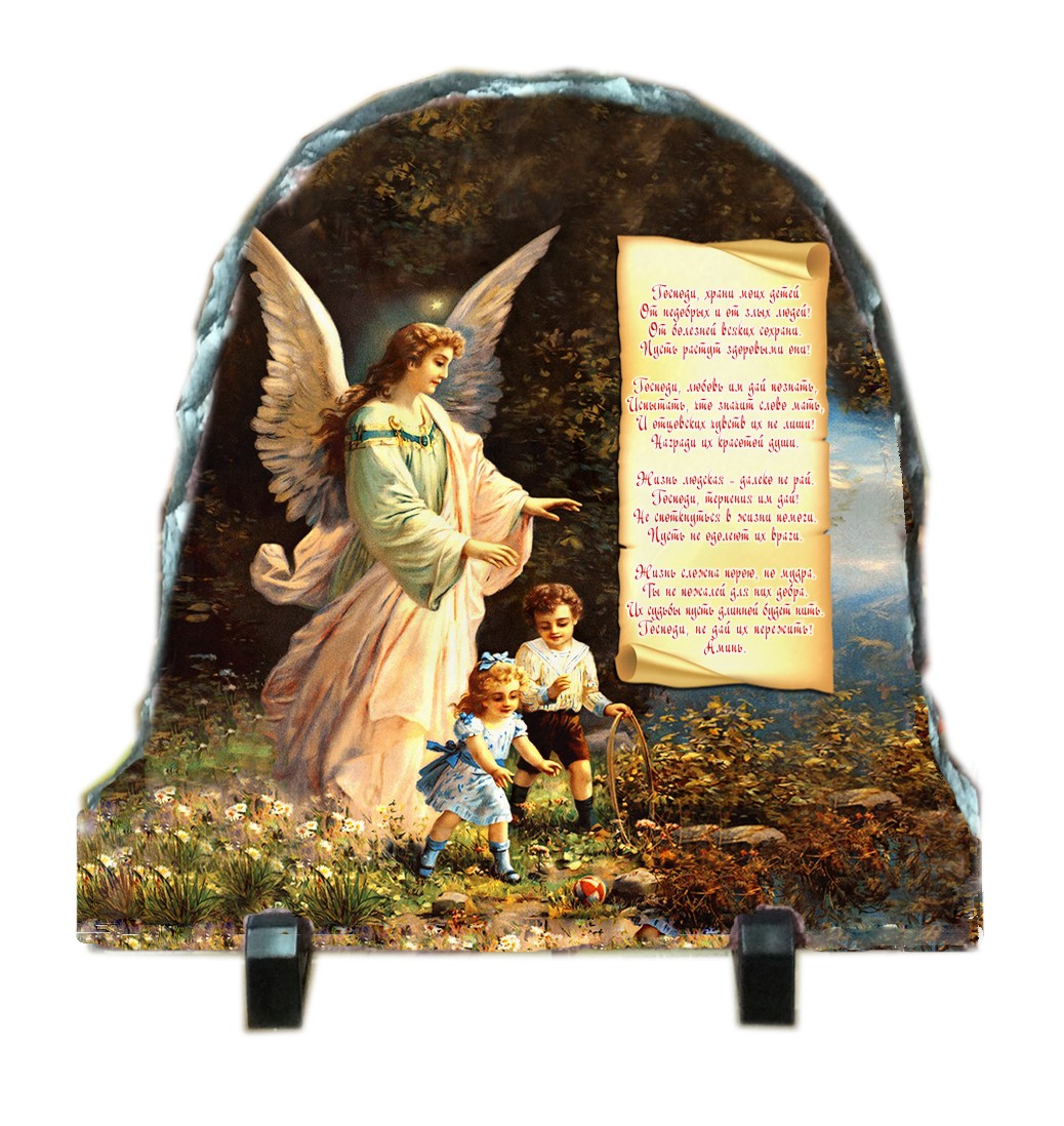 Православные подарки для родных и близких 4